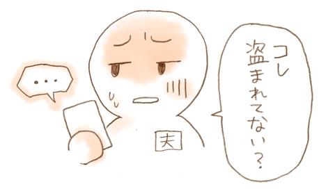 f:id:nanpoo803:20170119152855j:plain