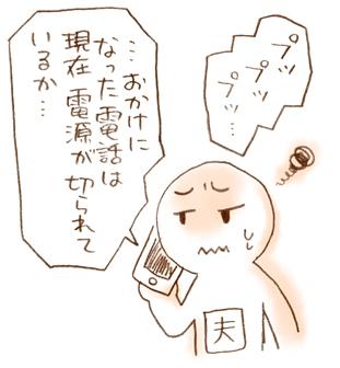 f:id:nanpoo803:20170119153932j:plain