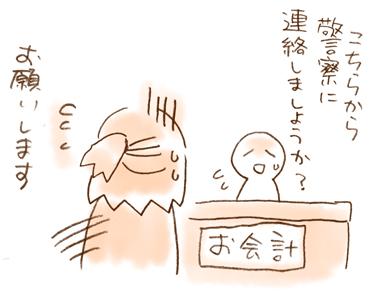 f:id:nanpoo803:20170119154051j:plain