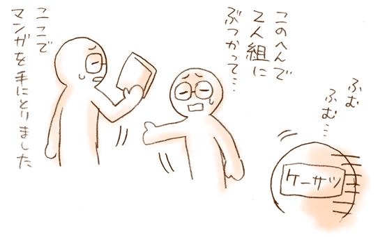 f:id:nanpoo803:20170119155731j:plain