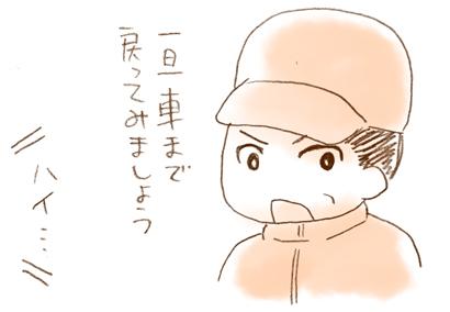 f:id:nanpoo803:20170119155843j:plain