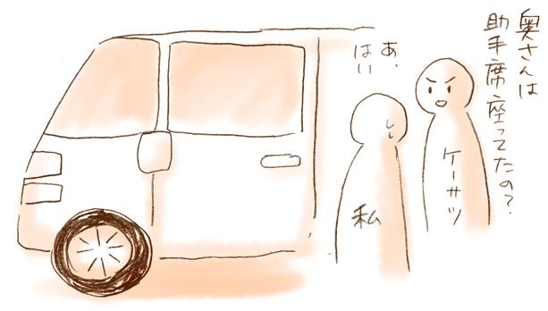 f:id:nanpoo803:20170119155921j:plain