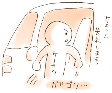 f:id:nanpoo803:20170119160058j:plain