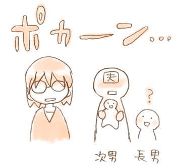 f:id:nanpoo803:20170119160719j:plain