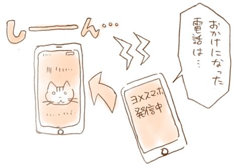 f:id:nanpoo803:20170119161601j:plain