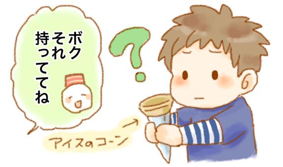f:id:nanpoo803:20170328133512j:plain