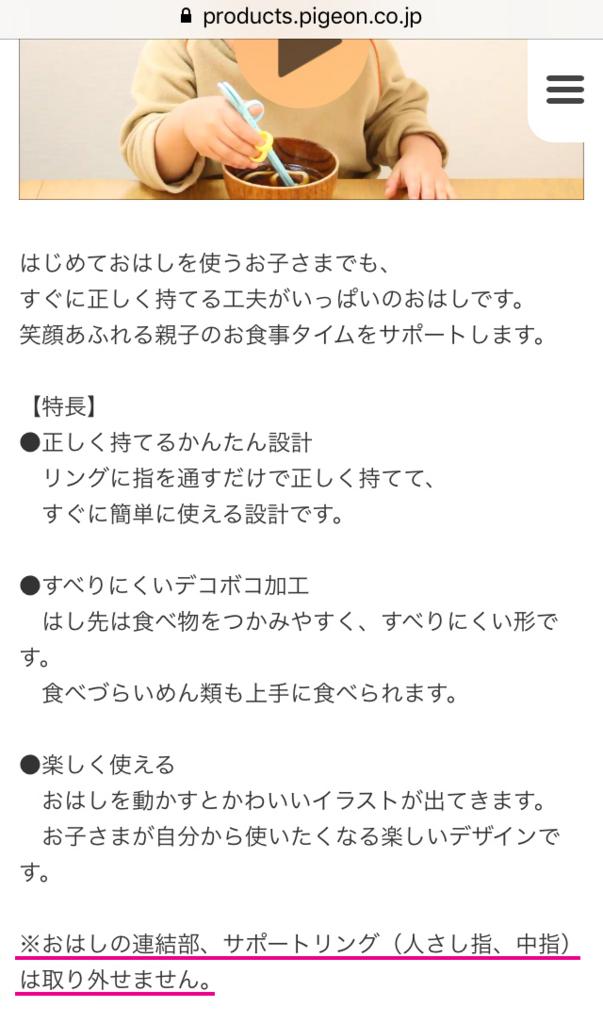 f:id:nanpoo803:20170502155704j:plain