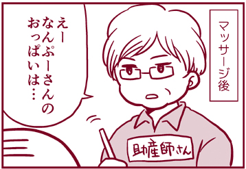 f:id:nanpoo803:20170624172607j:plain
