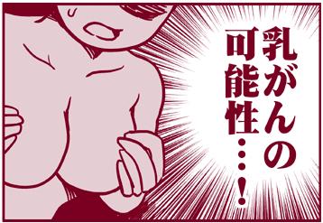 f:id:nanpoo803:20170624172720j:plain
