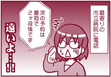 f:id:nanpoo803:20170624172956j:plain