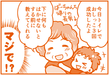 f:id:nanpoo803:20170627151122j:plain