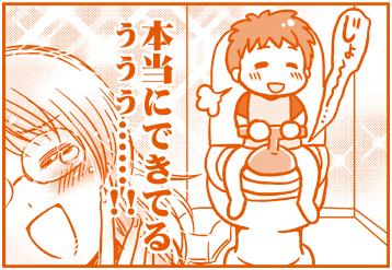 f:id:nanpoo803:20170627151131j:plain