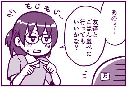 f:id:nanpoo803:20170630134950j:plain