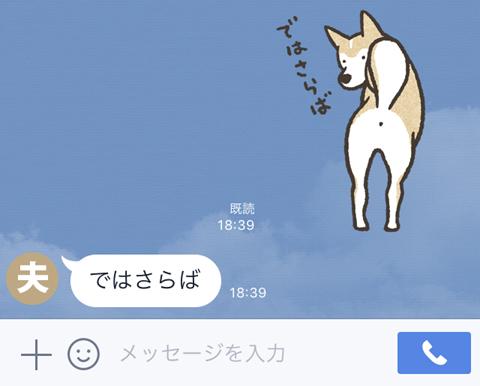 f:id:nanpoo803:20170706145228j:plain