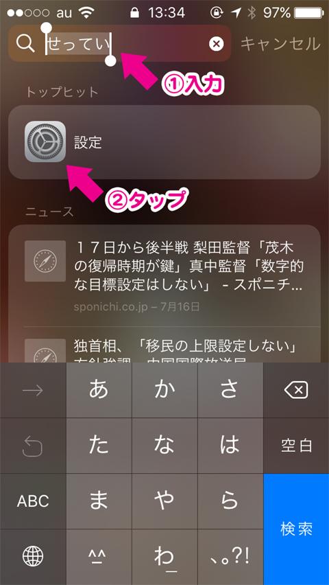 f:id:nanpoo803:20170721144813j:plain