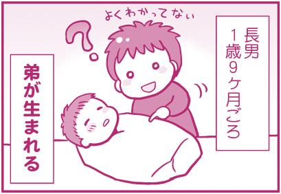 f:id:nanpoo803:20170727144506j:plain
