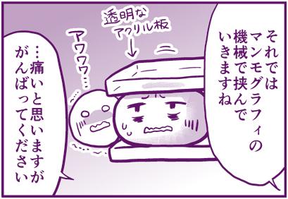 f:id:nanpoo803:20170824155709j:plain
