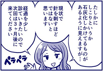 f:id:nanpoo803:20170907145946j:plain