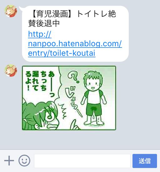 f:id:nanpoo803:20171011131816j:plain