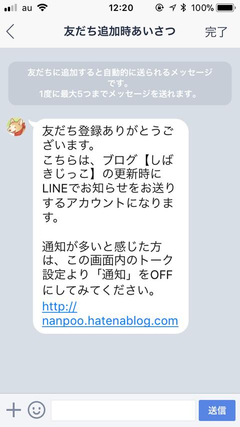f:id:nanpoo803:20171012122249j:plain