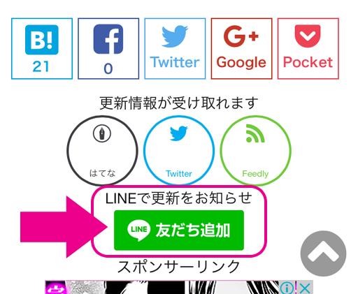 f:id:nanpoo803:20171012122929j:plain