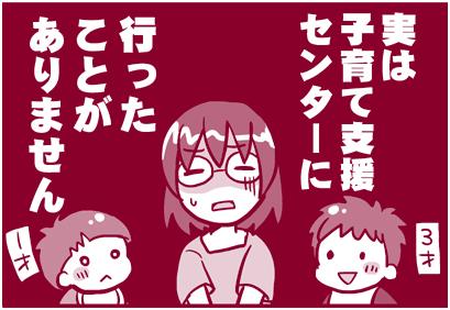 f:id:nanpoo803:20171014122130j:plain