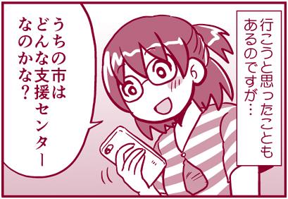 f:id:nanpoo803:20171014122136j:plain