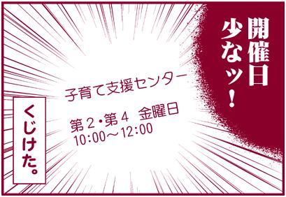 f:id:nanpoo803:20171014122145j:plain