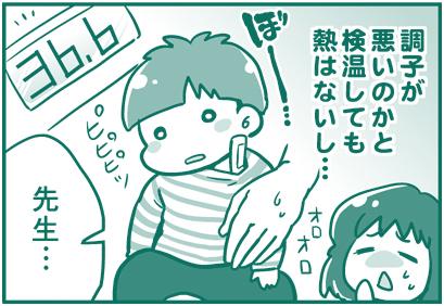 f:id:nanpoo803:20180417150152j:plain