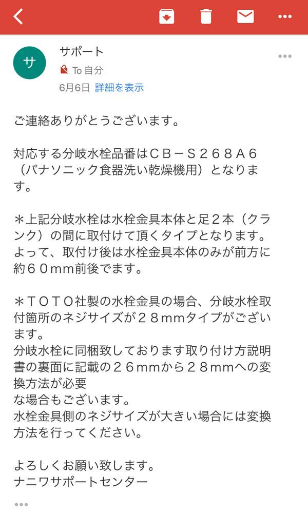 f:id:nanpoo803:20180627142107j:plain