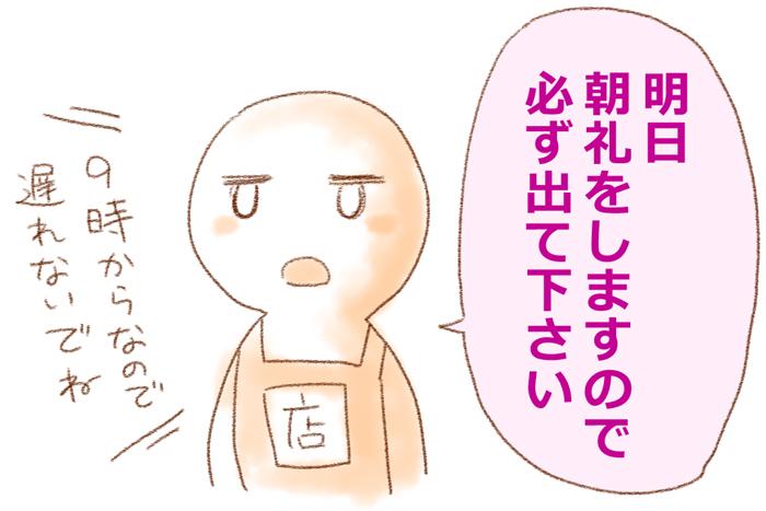 f:id:nanpoo803:20181005114412j:plain