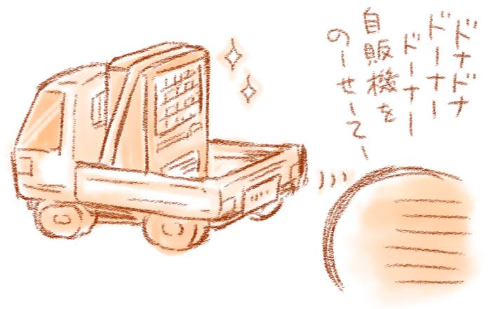 f:id:nanpoo803:20181011105619j:plain