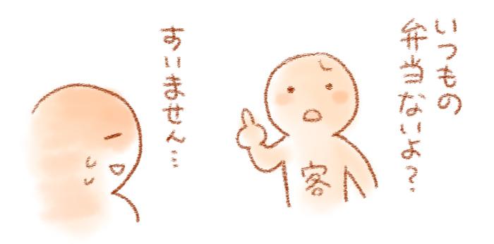 f:id:nanpoo803:20181011105845j:plain