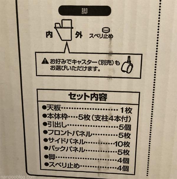 f:id:nanpoo803:20181022142115j:plain