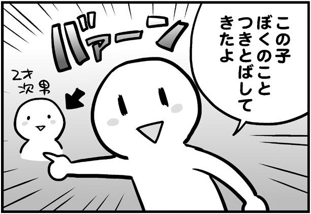 f:id:nanpoo803:20181227144659j:plain