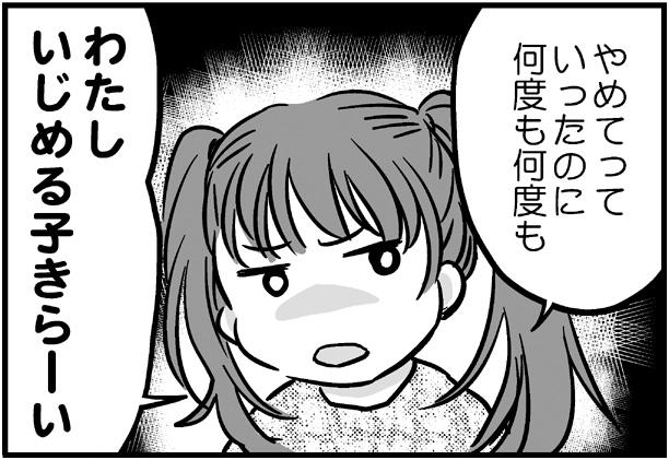 f:id:nanpoo803:20181227145135j:plain