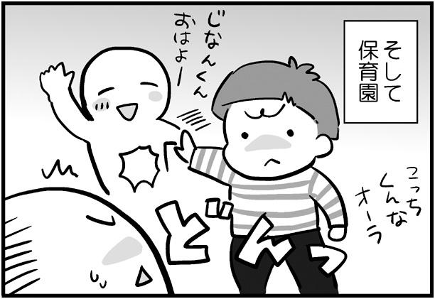 f:id:nanpoo803:20181227145808j:plain