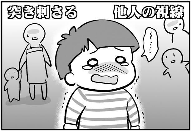 f:id:nanpoo803:20181227145950j:plain