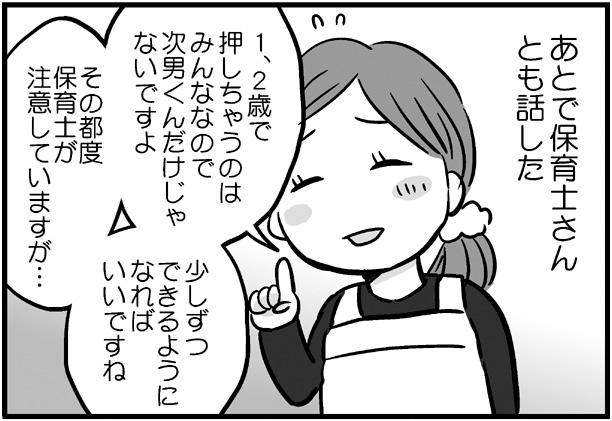 f:id:nanpoo803:20181227150517j:plain
