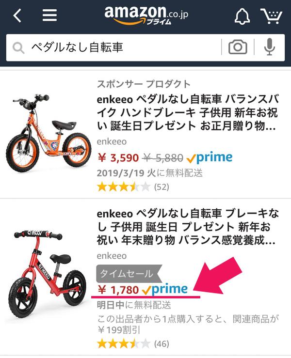 f:id:nanpoo803:20190322223429j:plain