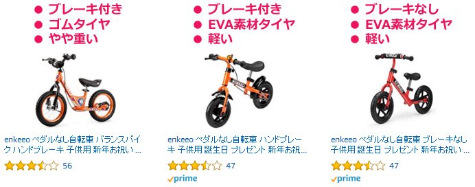 f:id:nanpoo803:20190323100803j:plain