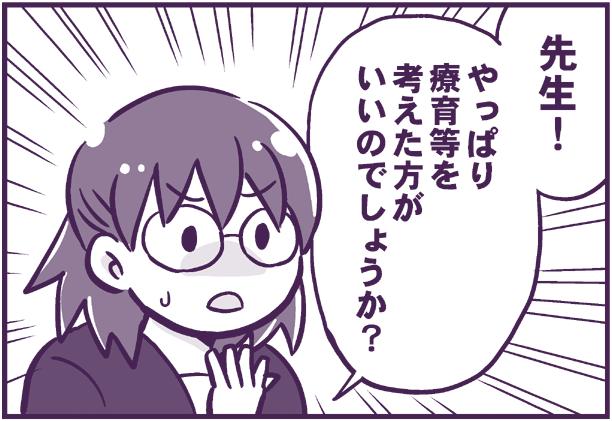 f:id:nanpoo803:20190425113300p:plain