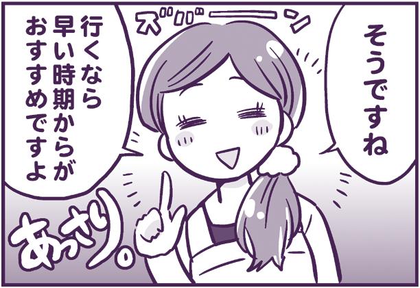 f:id:nanpoo803:20190425113314p:plain