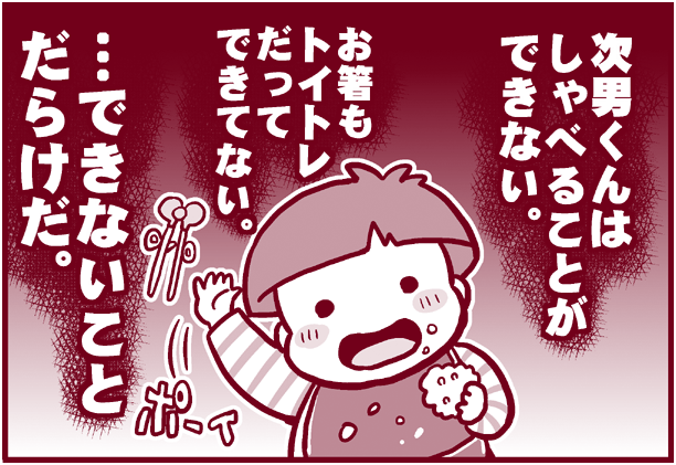 f:id:nanpoo803:20190429152210p:plain