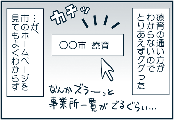 f:id:nanpoo803:20190524134053p:plain