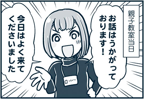 f:id:nanpoo803:20190524134812p:plain