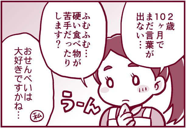 f:id:nanpoo803:20190615115215p:plain
