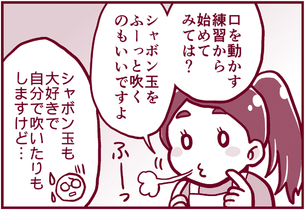 f:id:nanpoo803:20190615115226p:plain