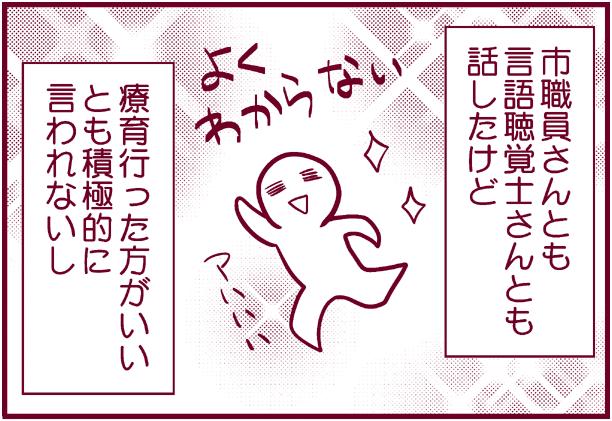 f:id:nanpoo803:20190615120253p:plain