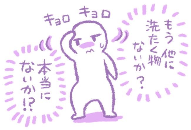 f:id:nanpoo803:20190618134548p:plain